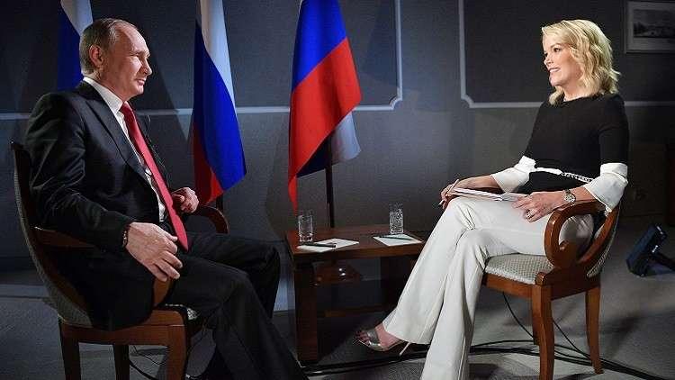 بوتين: نريد من واشنطن إبراز أدلة رسمية تثبت تدخلنا في انتخاباتها بدل العويل