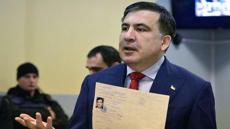 الرئيس الجورجي السابق ميخائيل ساكاشفيلي