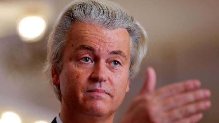 سياسي هولندي: