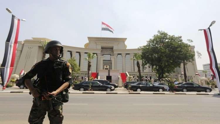 مصر.. المحكمة الدستورية العليا تثبت تبعية