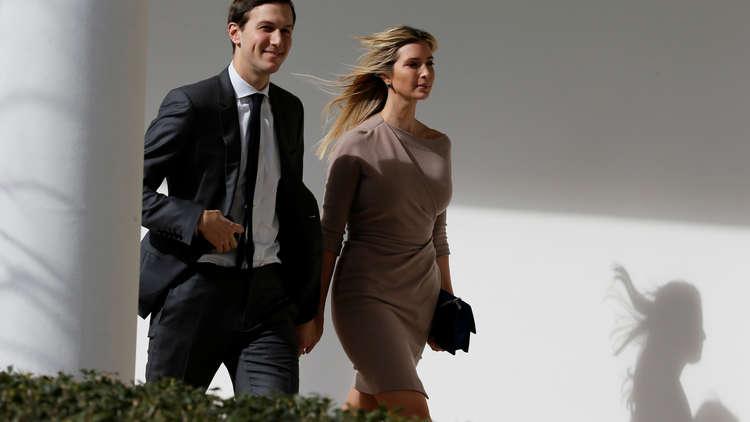 ترامب يسعى لإبعاد إيفانكا وزوجها عن البيت الأبيض
