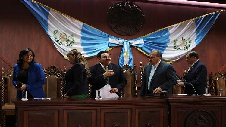 المحكمة الدستورية في غواتيمالا ترفض طعنا ضد نقل سفارتها إلى القدس
