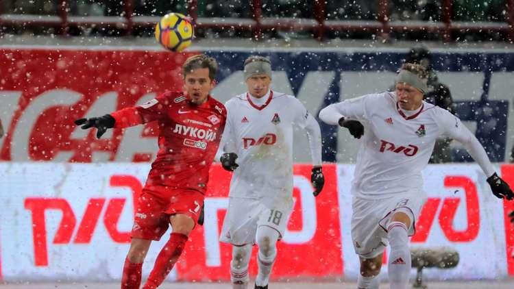 التعادل يفرض نفسه على لوكوموتيف وسبارتاك في الدوري الروسي