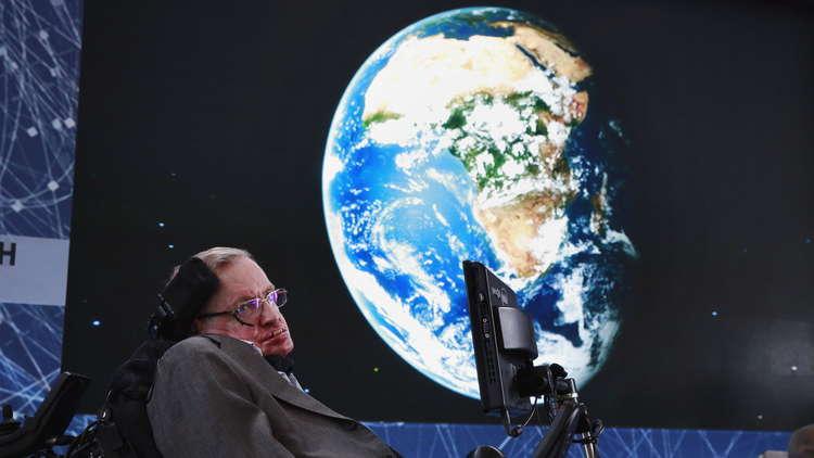 ستيفن هوكينغ يكشف كيف بدأ ظهور الكون