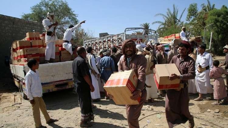 الإمارات توزع 3 الآف سلة غذائية في اليمن