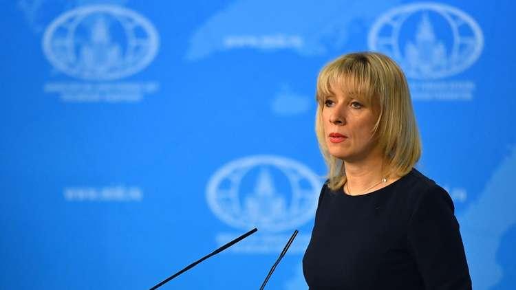 زاخاروفا: سلطات كييف سببت أزمة الغاز في أوكرانيا