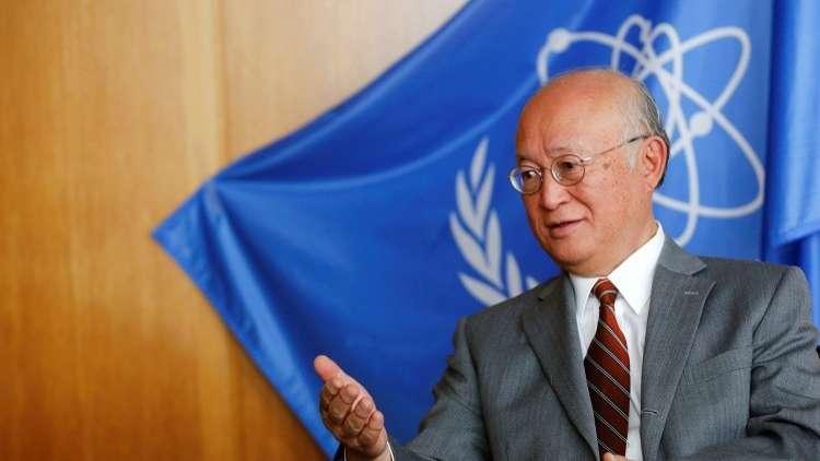 أمانو: إيران تفي بالتزاماتها الدولية المتعلقة بملفها النووي