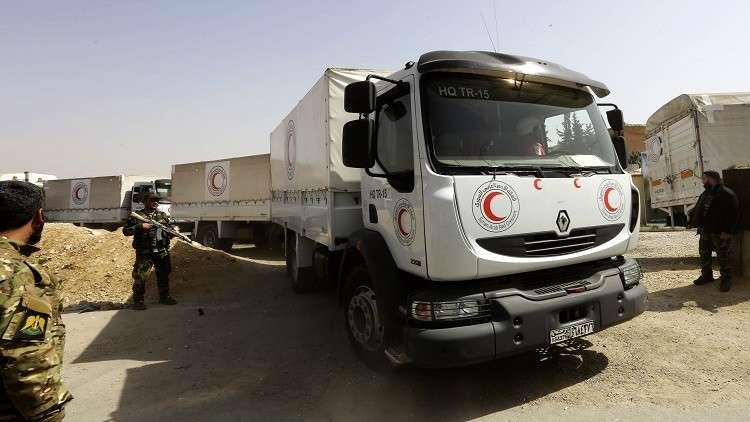 الصليب الأحمر يؤكد وصول المساعدات إلى سكان الغوطة الشرقية