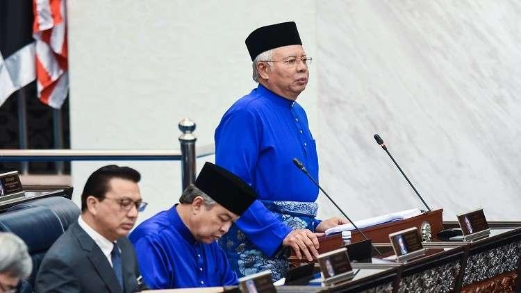 حكومة ماليزيا تتحرك ضد