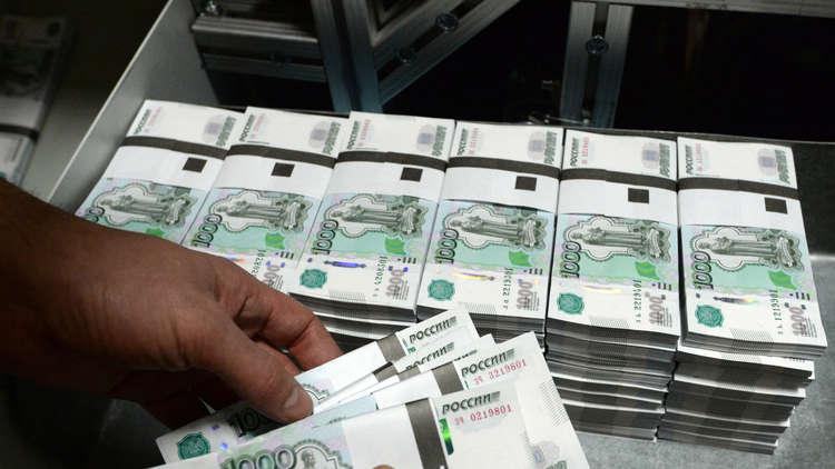 قروض بفوائد لا تذكر في الشرق الروسي تشجيعا للاستثمار