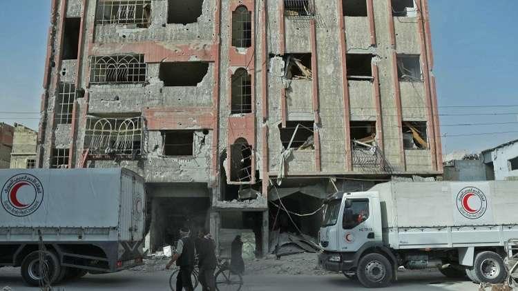 قافلة المساعدات الإنسانية التالية ستدخل الغوطة الشرقية الخميس