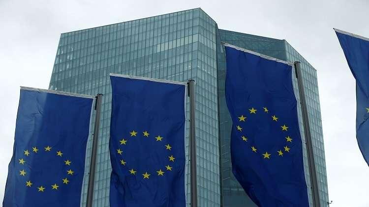 الاتحاد الأوروبي بصدد شطب 3 دول من قائمة الملاذات الضريبية