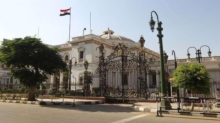 البرلمان المصري يوافق على تعديل قانون العقوبات المتعلق بالمتفجرات
