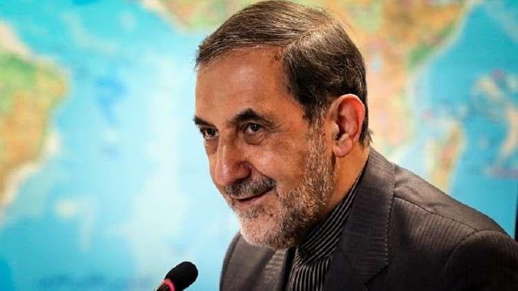 ولايتي: لودريان لن يجني في طهران ما يتعارض مع مصالحنا