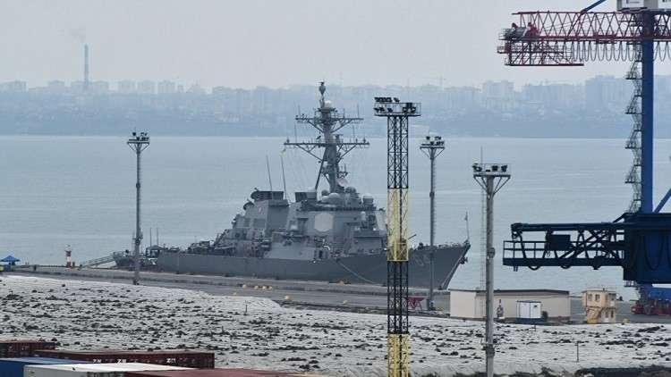 الولايات المتحدة تختبر سلاحا جديدا في البحر الأسود