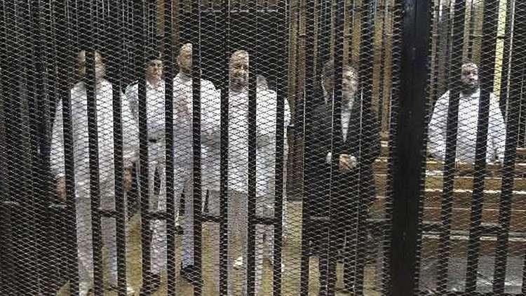 محاكمة الرئيس المخلوع محمد مرسي و قيادات جماعة الإخوان في مصر  - أرشيف