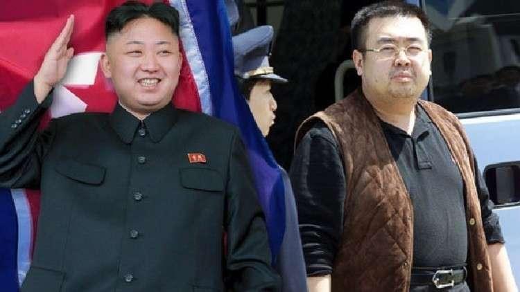 واشنطن: كوريا الشمالية اغتالت الأخ غير الشقيق لزعيمها