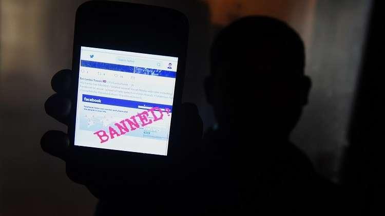 سريلانكا تحجب مواقع التواصل الاجتماعي وسط هجمات ضد المسلمين