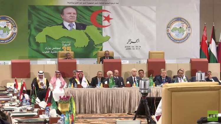 اجتماع لوزراء الداخلية العرب في الجزائر