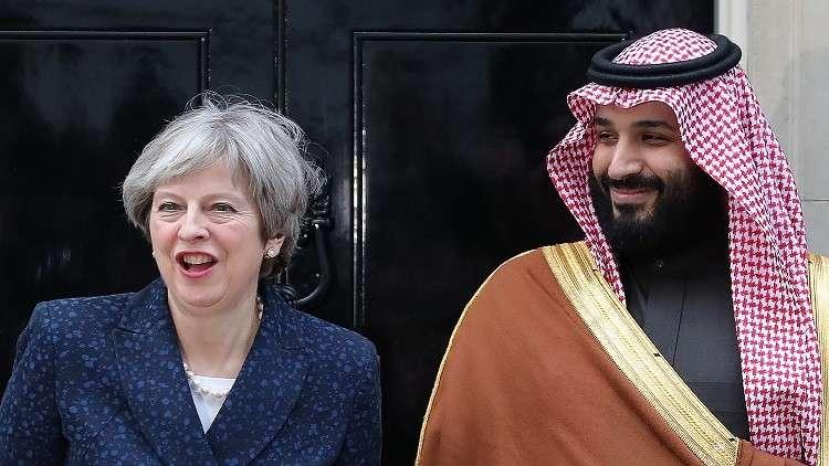 بريطانيا والسعودية تطمحان لزيادة التبادل التجاري حتى 65 مليار جنيه استرليني