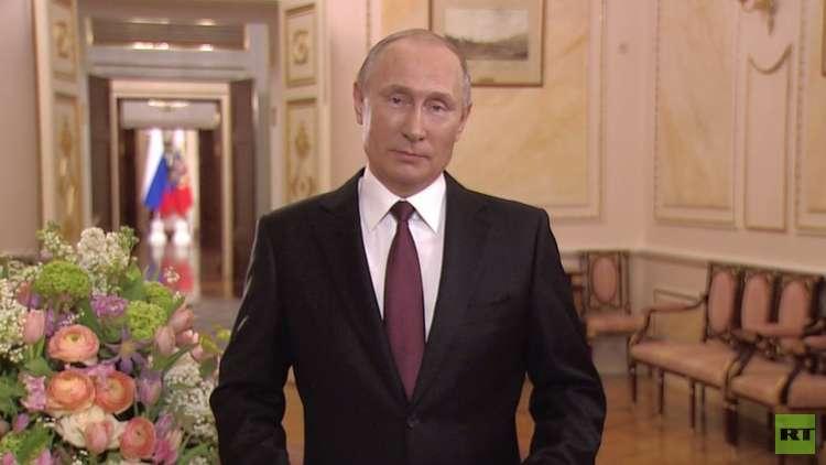 بوتين يهنئ الجنس اللطيف في روسيا بعيد المرأة العالمي