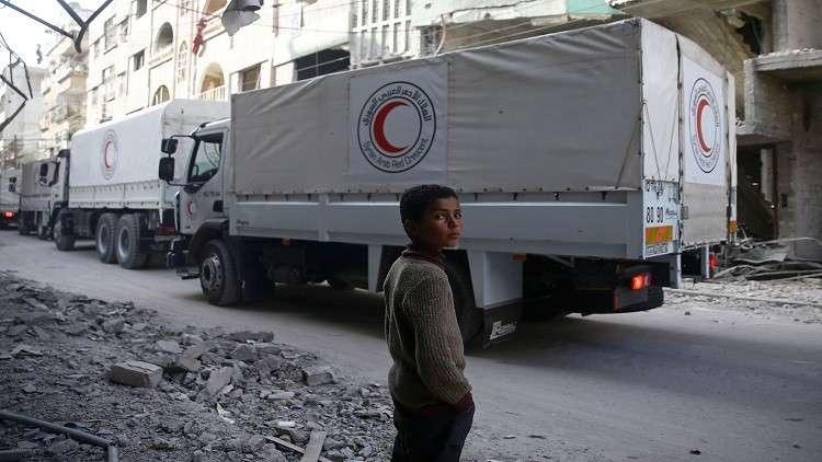تأجيل دخول قافلة المساعدات الإنسانية إلى الغوطة الشرقية إلى أجل غير مسمى