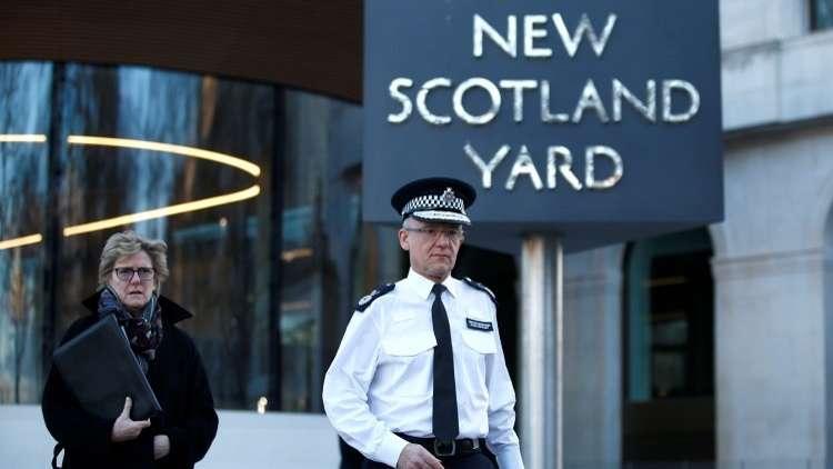 الداخلية البريطانية تعلق على حادث الاعتداء الذي استهدف ضابط روسي سابق في لندن
