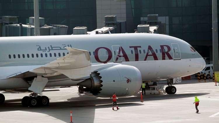 الخطوط الجوية القطرية: خسائرنا باهظة