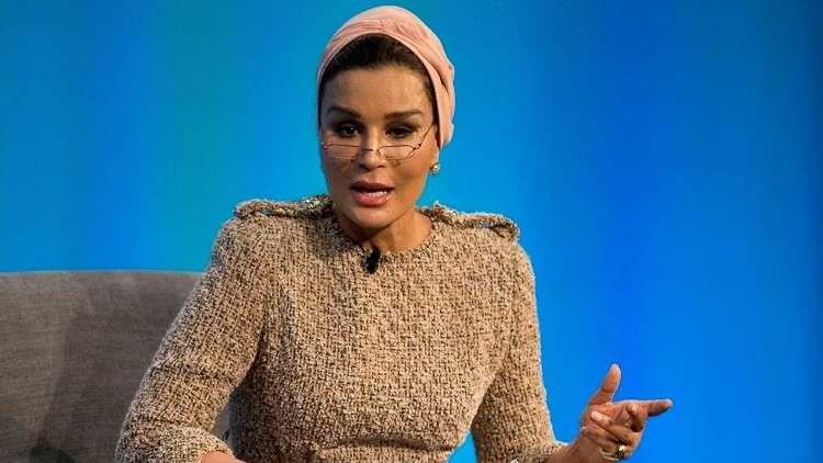 الشيخة موزا: الأزمة الخليجية جعلتنا نتساءل من نحن