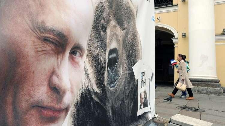 بوتين يعلق على