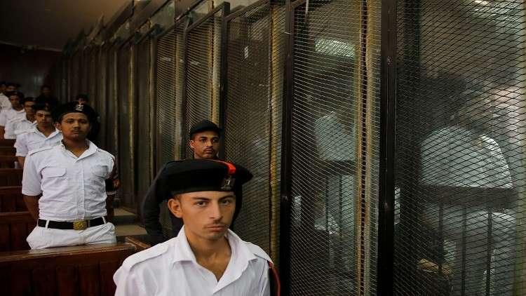 مصر: الإعدام لـ 10 متهمين من