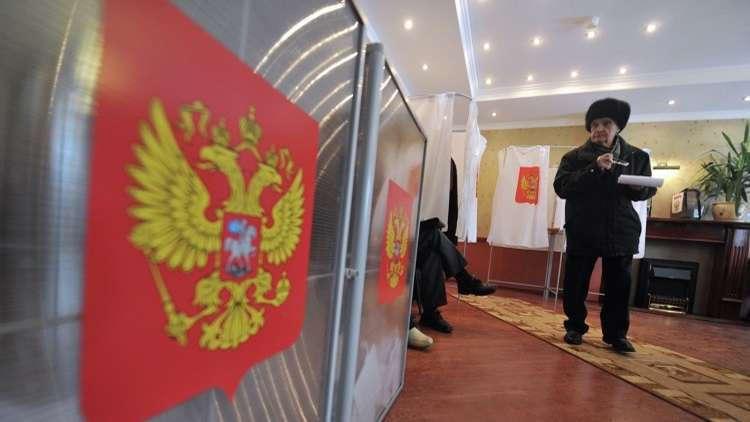 الروس في بيلاروس يبدأون التصويت لانتخاب رئيسهم