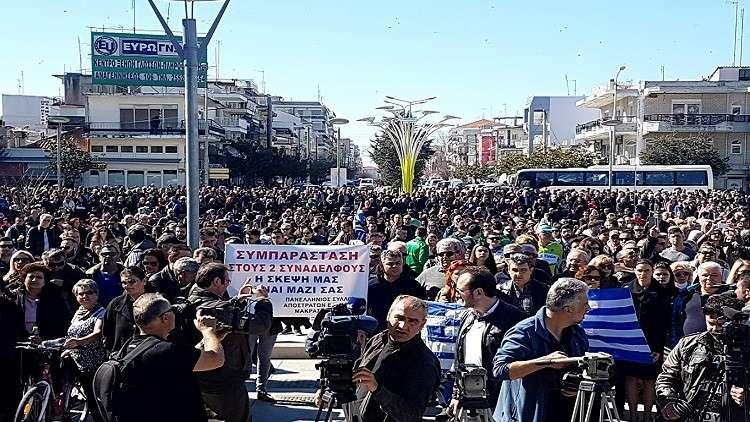 اليونان.. متظاهرون يطالبون تركيا بإطلاق سراح جنديين محتجزين