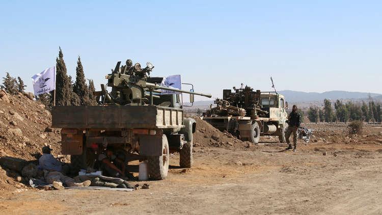 مصادر: مسلحو جنوب سوريا يخططون لهجوم واسع بدعم من الغرب