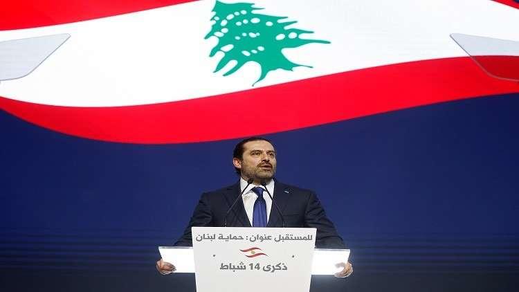 الحريري يعلن عن مرشحي تيار المستقبل للانتخابات النيابية