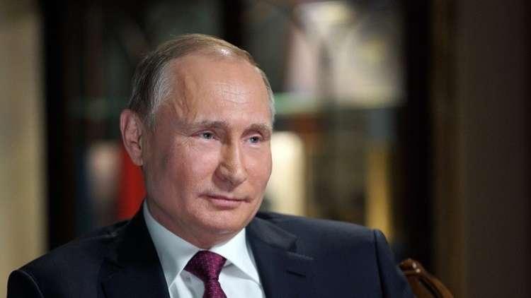 بوتين يكشف عما لا يمكن غفرانه