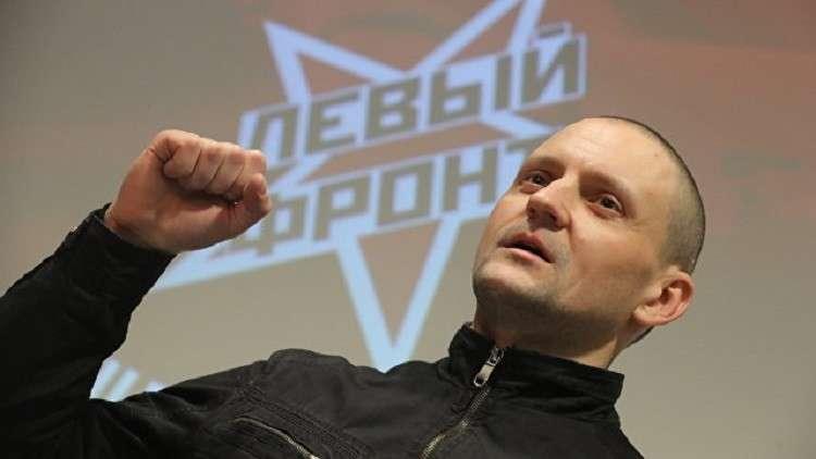 موسكو تسمح لحزب يساري معارض تنظيم تجمع يناقش نتائج الانتخابات الرئاسية
