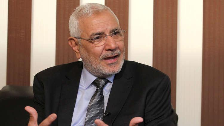 النيابة المصرية تجدد حبس عبد المنعم أبو الفتوح 15 يوما احتياطيا