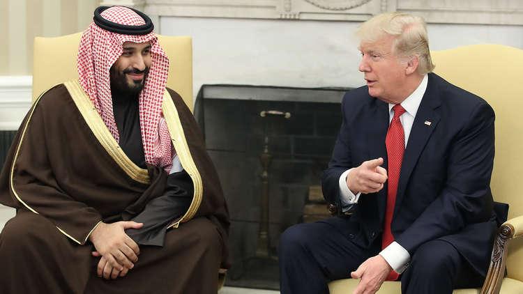 البيت الأبيض: ترامب يلتقي ابن سلمان في 20 مارس
