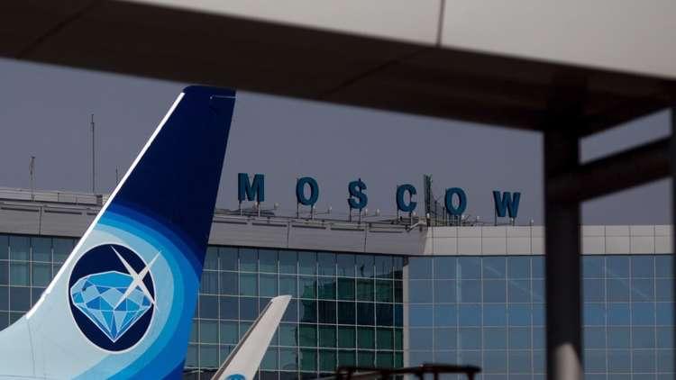 أكبر مطارات موسكو يعلق على لوحاته موعد انطلاق أول طائرة لمصر