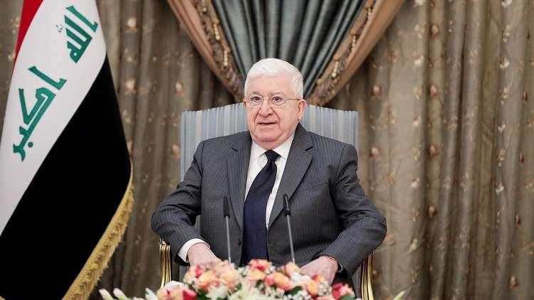 الرئاسة العراقية توضح سبب رفض معصوم المصادقة على موازنة 2018