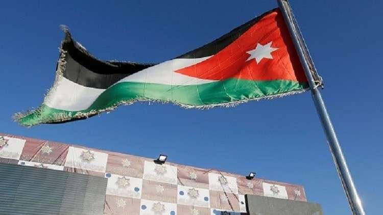 الأردن يجمد العمل باتفاق التجارة الحرة مع تركيا