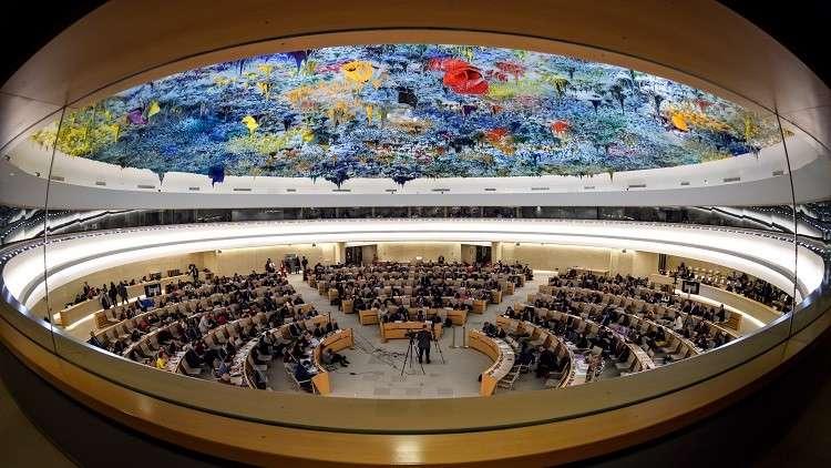 الوفد الروسي: تقرير الأمم المتحدة حول حقوق الإنسان في سوريا غير موضوعي