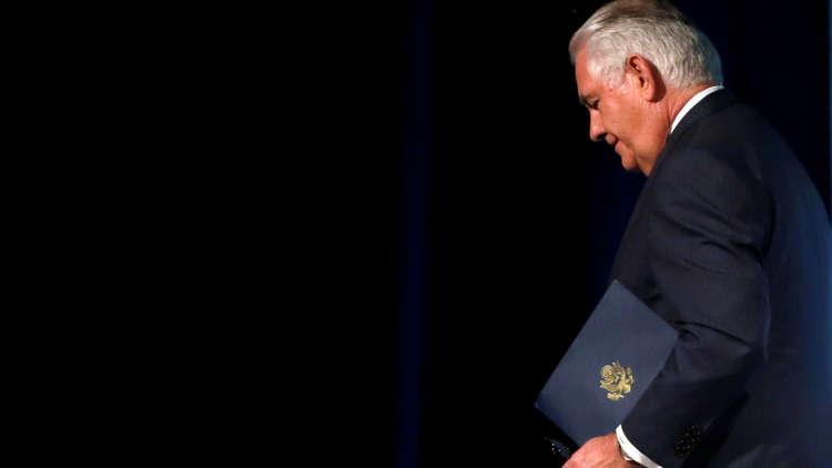 أسباب إقالة تيلرسون من منصب وزير الخارجية الأمريكي