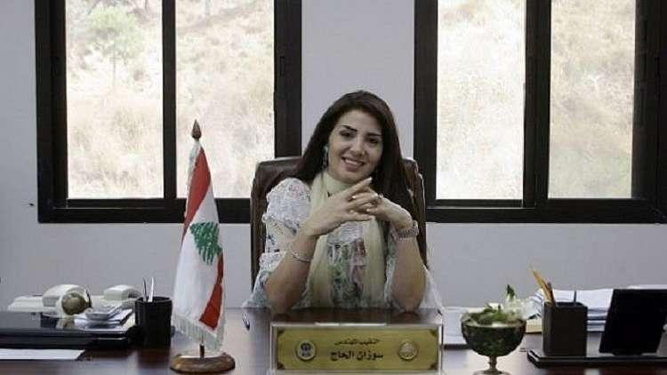 لبنان.. قاضي التحقيق العسكري يصدر مذكرة توقيف بحق سوزان الحاج