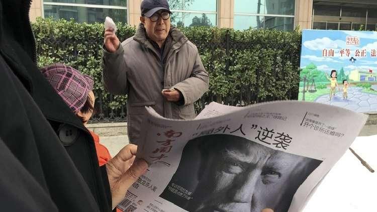 رويترز: واشنطن ستفرض رسوما جمركية واسعة النطاق على المنتجات الصينية