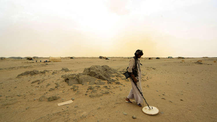 الكشف عن أغنى  مناطق السودان باليورانيوم!