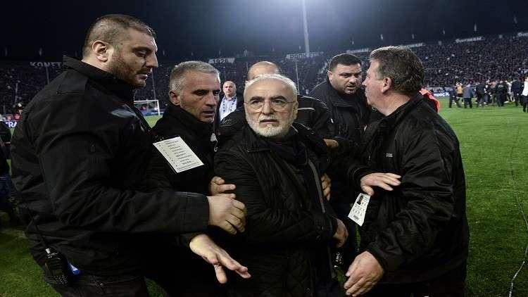 رئيس باوك سالونيكي اليوناني يعتذر عن دخوله مسلحا إلى الملعب