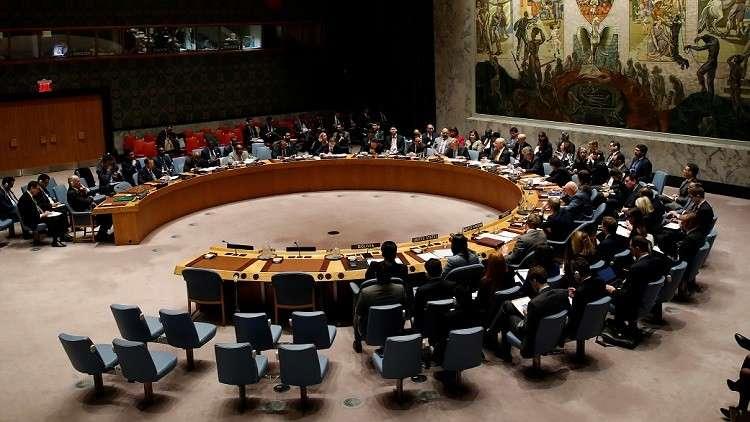مجلس الأمن يجتمع بطلب من بريطانيا لبحث ملف سكريبال