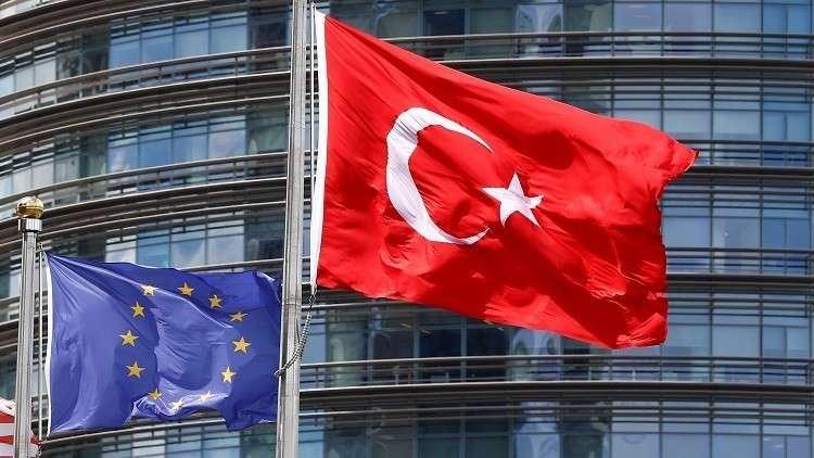 الاتحاد الأوروبي يصادق على دفع 3 مليارات يورو إلى تركيا